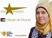 hanan_hroub_teacher